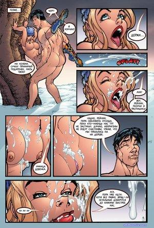 Nasty comics heroines all sprayed with jizz